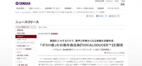 blog_20131021_03
