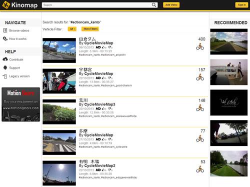 動画をエリアから検索