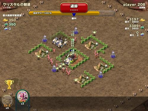 最強のアジトと兵団を作って敵と戦う戦略ゲーム iOS『Lord of the Guardians(ロード・オブ・ザ・ガーディアンズ)』レビュー