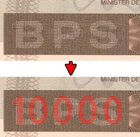 よく見ると「10000」の隠し文字が