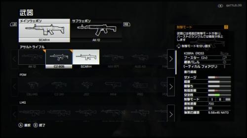 『バトルフィールド4』ゲーム実況者レビュー