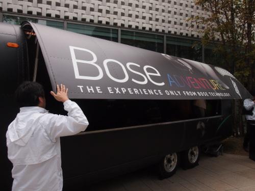 Bose_ADVENTURE_07