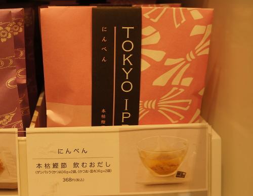 TOKYO Me+(トウキョウミタス)