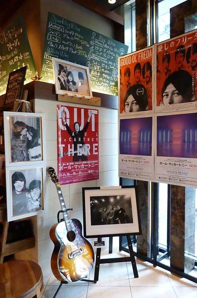 ビートルズ仕様のエイトデイズカフェ