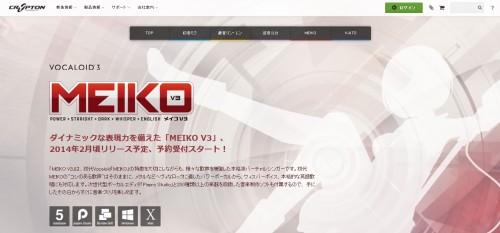 blog_20131105_01