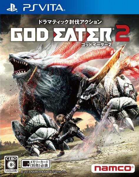 PS Vita「GOD EATER 2」パッケージ