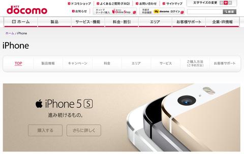 ドコモのiPhoneでパケ・ホーダイ for iPhoneをパケ・ホーダイ ライトに変更してみた - Web明細などを確認してみる