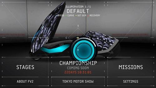 『TOYOTA FV2 -コンセプトカー・ドライブ&レーシング-』