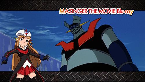『MAZINGER THE MOVIE Blu-ray』CM