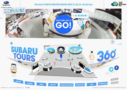 SUBARU TOURS WEB