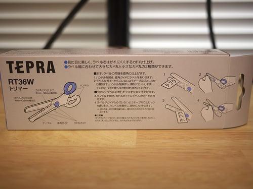 テプラ25周年の集大成SR5900Pで学ぶテプラワールド