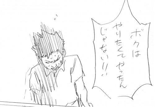 漫画『エンダーのゲーム』一コマ(ラフ)