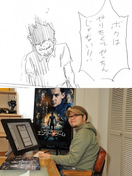 佐藤秀峰さん&漫画一コマ(ラフ)
