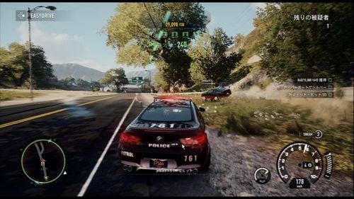警察でパトロール中、レース中のオンラインレーサーを発見! 挨拶代わりにEMP発射だ!