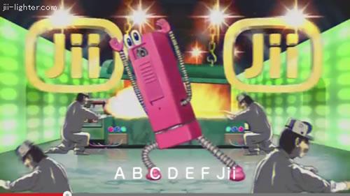 「A B C D E F Jii」