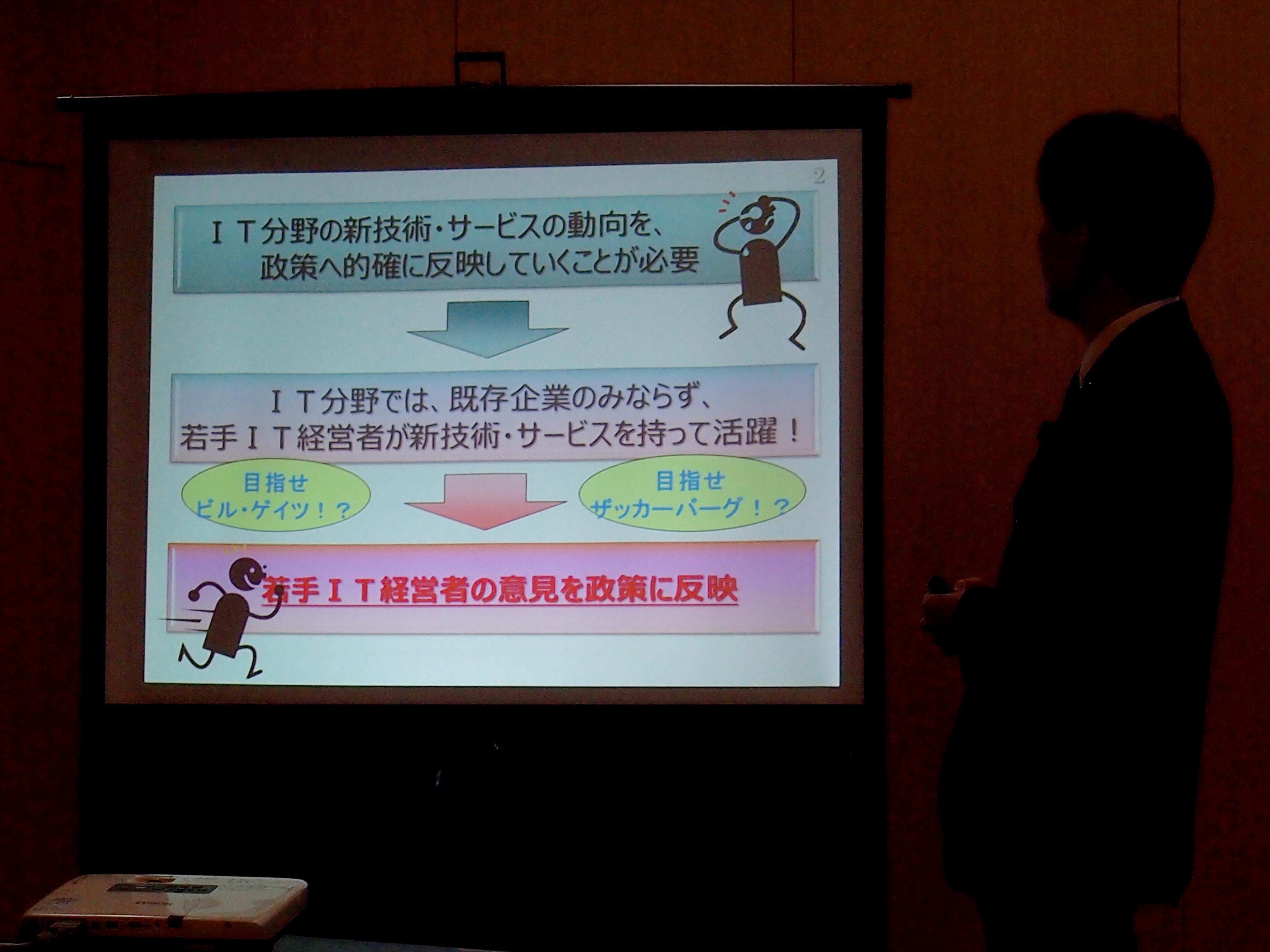yamamoto_20131217_02