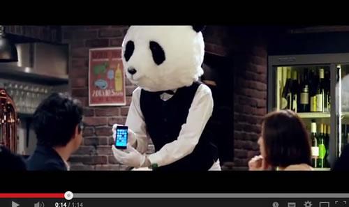 店員はパンダ