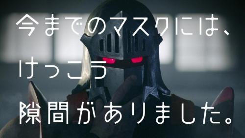 今までのマスクには