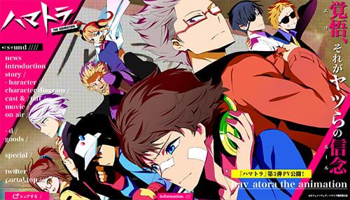 TVアニメ「ハマトラ」公式サイト