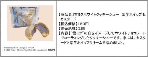 blog_20140111_07 - コピー