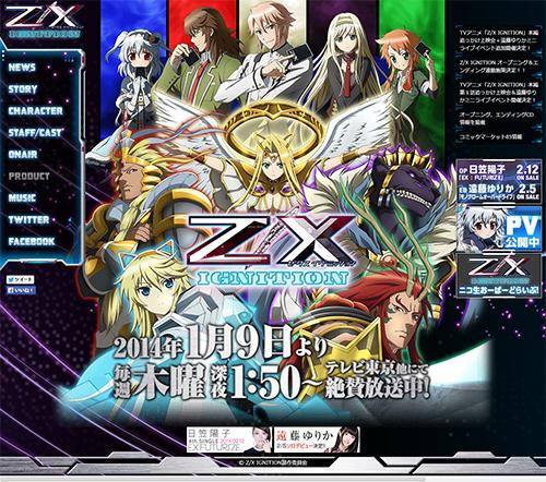 TVアニメ「Z-X(ゼクス)-IGNITION」公式サイト