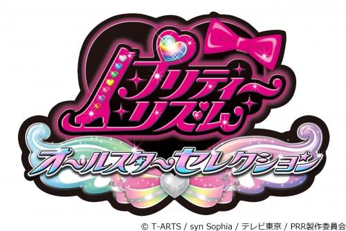 アニメ ゲームロゴ