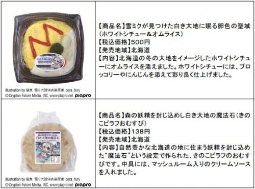blog_20140111_09