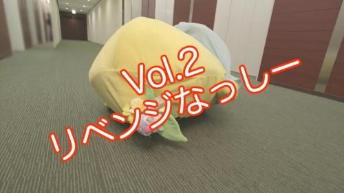 01リベンジ