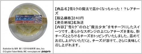 blog_20140111_05 - コピー
