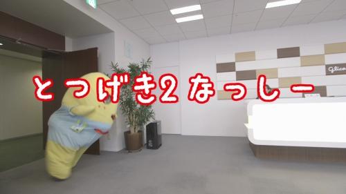 06突撃6