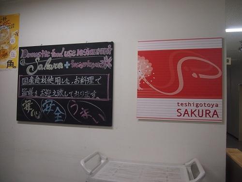 sakura_kujira_03