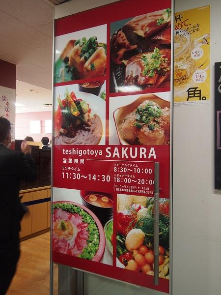 sakura_kujira_06