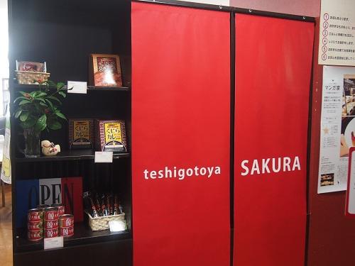 sakura_kujira_07