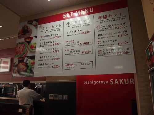 sakura_kujira_08