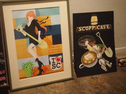 scoppcafe_11