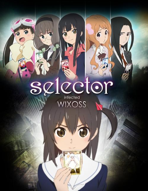 selector_anime_key01