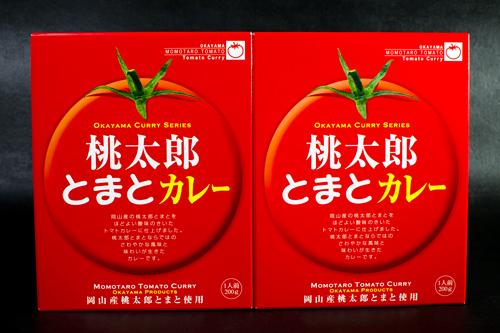 桃太郎とまとカレー_01