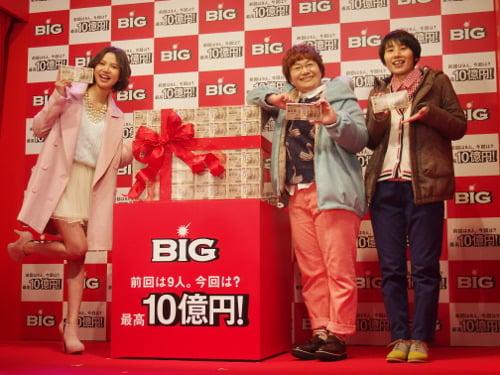 BIG_20140212_01
