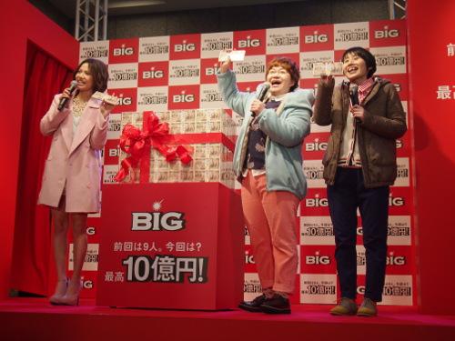 BIG_20140212_08