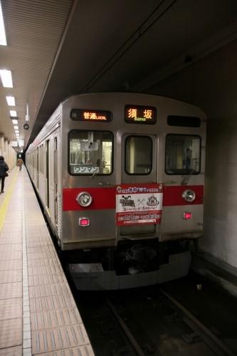 長野電鉄モンハン電車