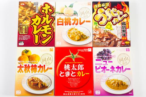 岡山六種カレー