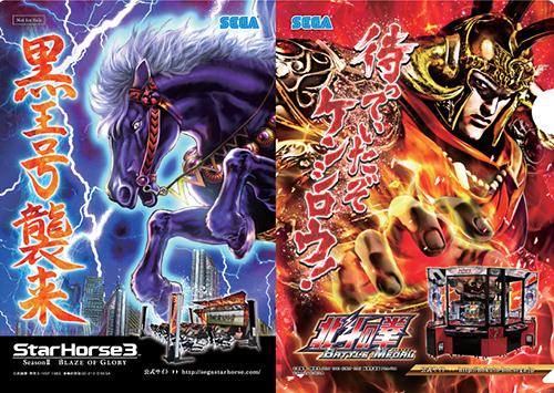 コミックゼノンSH3北斗の拳バトルメダルクリ