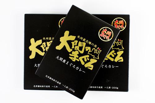 大間マグロカレー_04