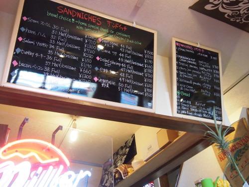 ohana-aina-cafe_07