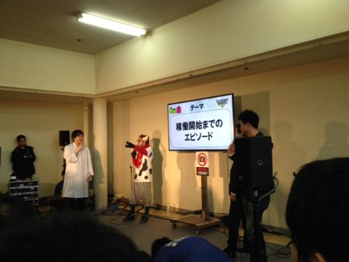 ステージイベント2