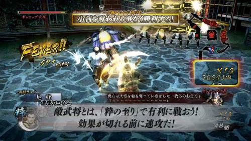 合戦チャレンジ弐03