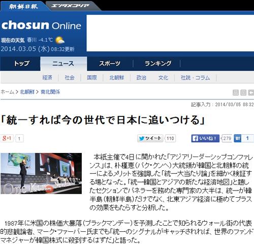 ChosunOnline