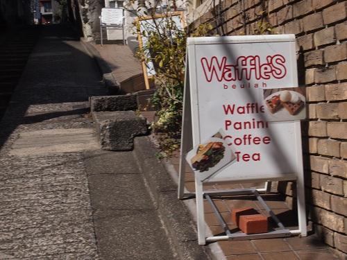 WaffleS_03