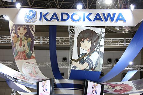 KADOKAWA_看板
