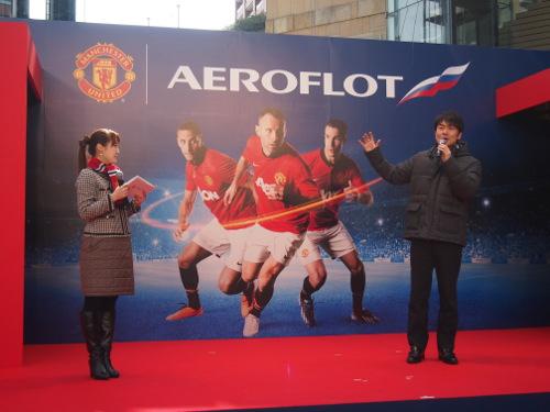 aerflot_united_02